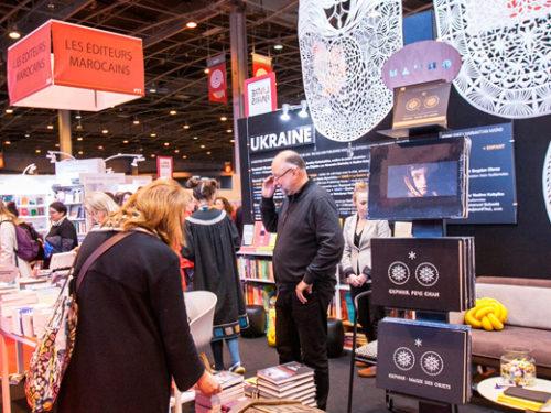 Україна на Книжковому Салоні в Парижі