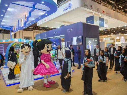 Українська участь в книжковій виставці в Абу Дабі