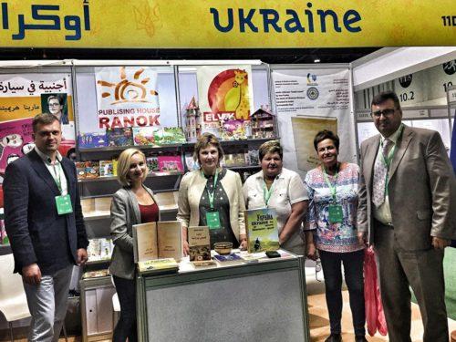 Про результати участі делегації українських видавництв в Міжнародній книжковій виставці Абу-Дабі