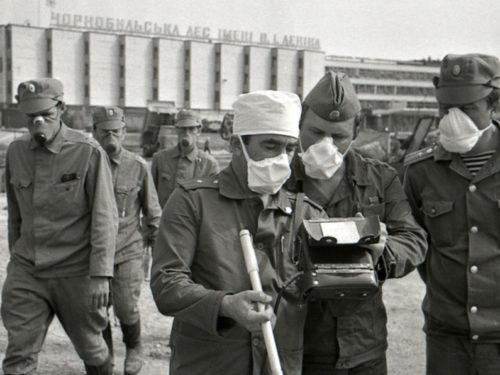 Не про Чорнобиль