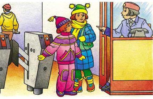 Світ навиворіт: київське метро