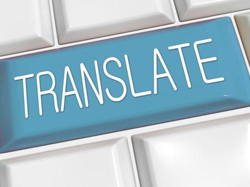 Про мій перший переклад