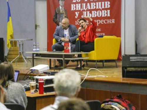 10 підсумків BookForum у Львові-2019