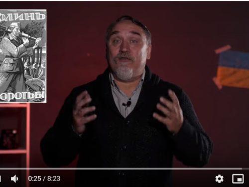 Відео: Головний пропагандист ОУН — Ніл Хасевич