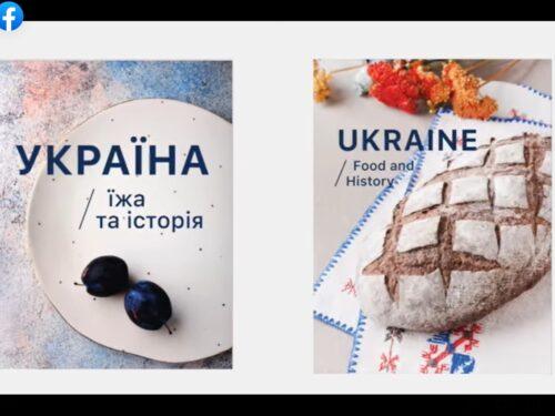 Кулінарна дипломатія